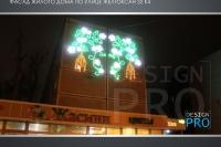 Яркие светодиодные фигуры на фасаде - фото Design Pro